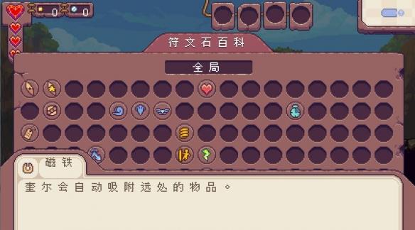 《鹰之岛》游戏中文截图