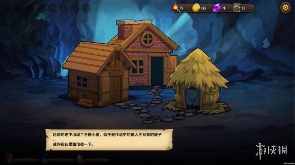《卡片地下城》游戏截图