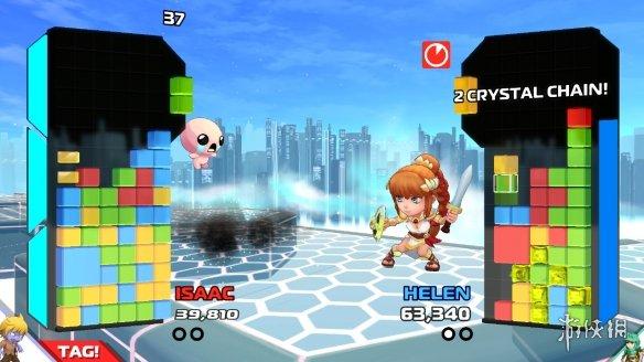 《水晶危机》游戏截图