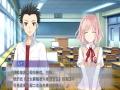 《约会大作战:凛绪轮回HD》游戏截图-2