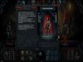 《伊拉图斯死之主》游戏截图-1