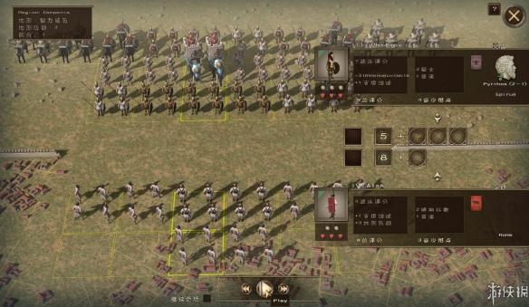 《荣耀战场:帝国》汉化截图