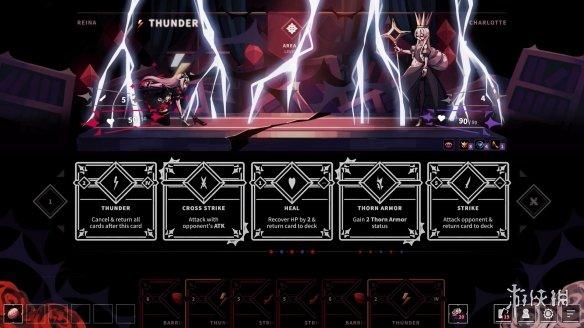 《蔷薇的夜宴》游戏截图
