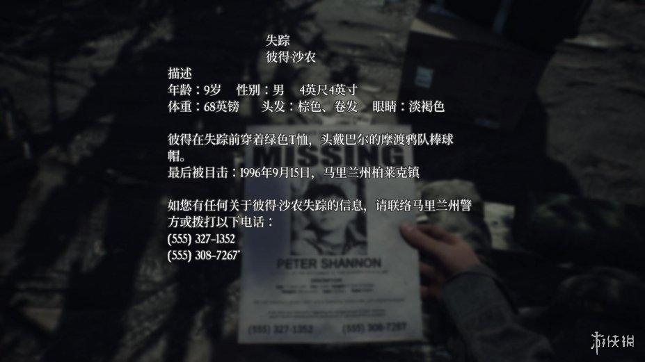 《布萊爾女巫》游戲中文截圖