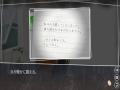 《方根书简:最后的答案》游戏截图