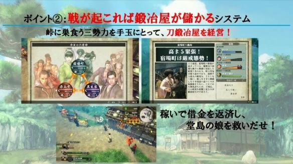《刀神:侍道外传》游戏截图