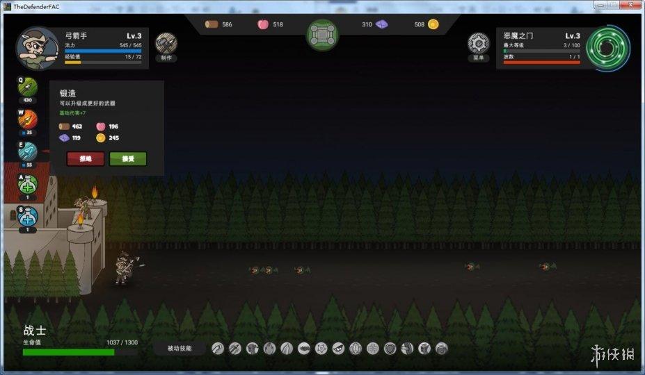 《守護者:農場與城堡》游戲截圖