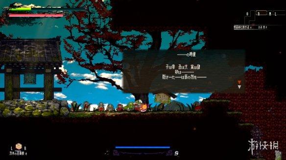 《幻想乡萃夜祭》大发5分彩—极速5分彩截图
