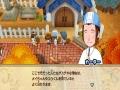 《牧场物语再会矿石镇》游戏截图-2