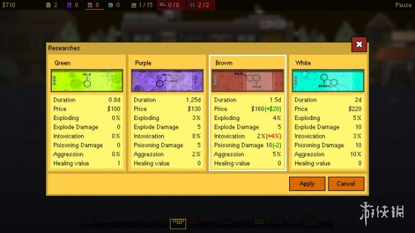 《Basement》游戏截图
