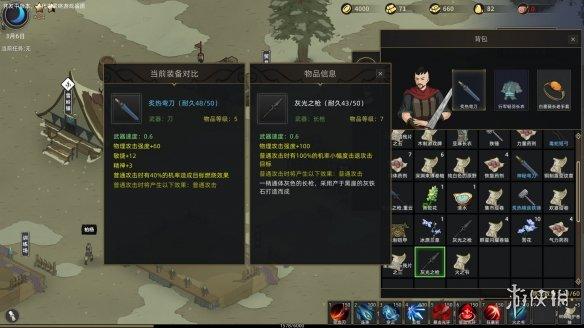 《部落与弯刀》游戏截图