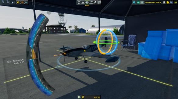 《轻木模型飞机模拟器》游戏截图