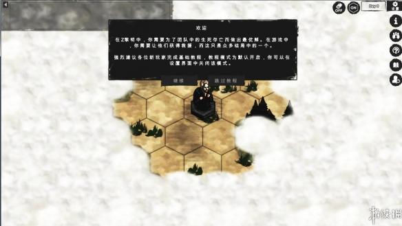 《Z黎明》5分排列3走势—5分快三中文截图