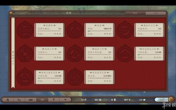 《富豪》5分排列3走势—5分快三中文截图