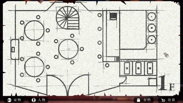 《罗曼圣诞探案集》5分排列3走势—5分快三截图