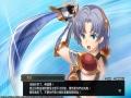 《梦幻模拟战1+2》5分排列3走势—5分快三截图-2