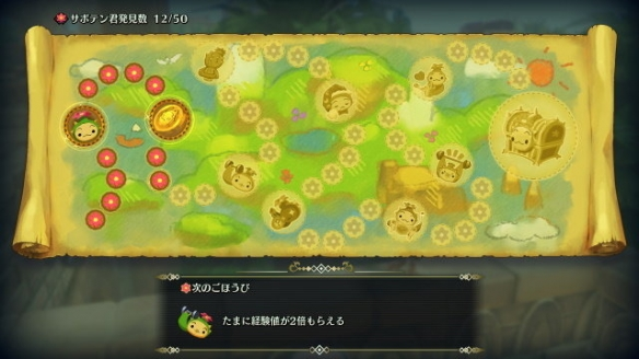 《圣剑传说3重制版》5分排列3走势—5分快三截图-2