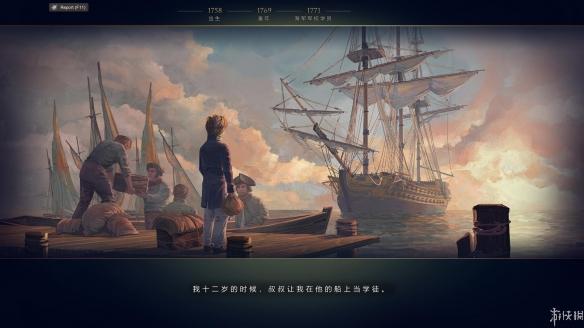 《终极提督:航海时代》汉化截图