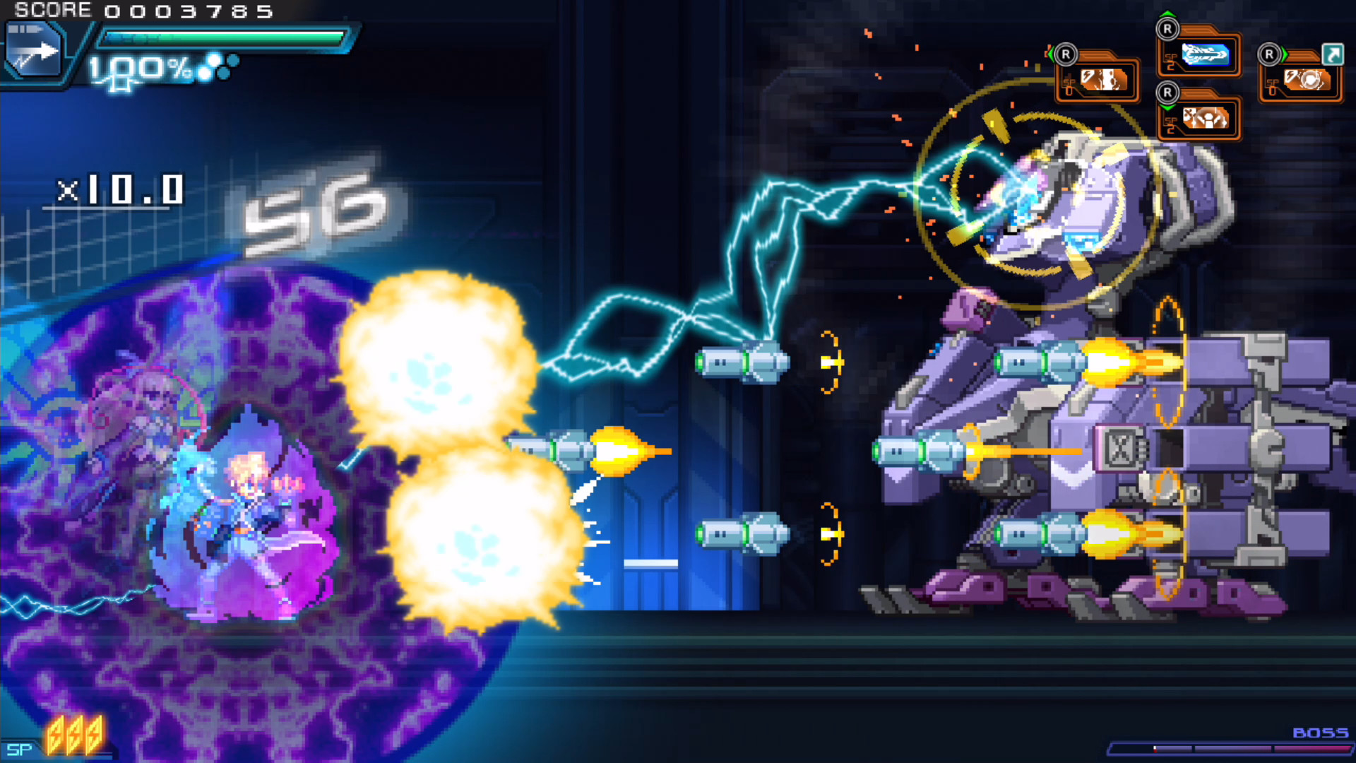 苍蓝雷霆:刚巴尔特2/苍穹雷霆2插图7