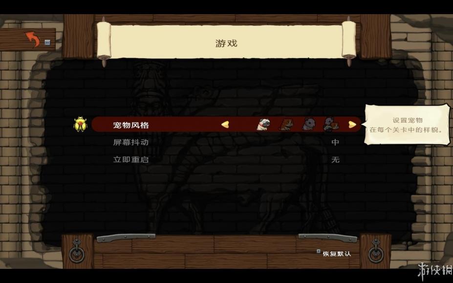 洞窟探险2(Spelunky2)下载_洞窟探险2 免安装绿色中文版截图