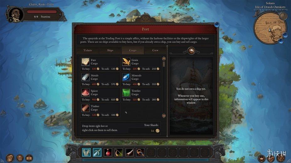 《传奇之地》游戏截图