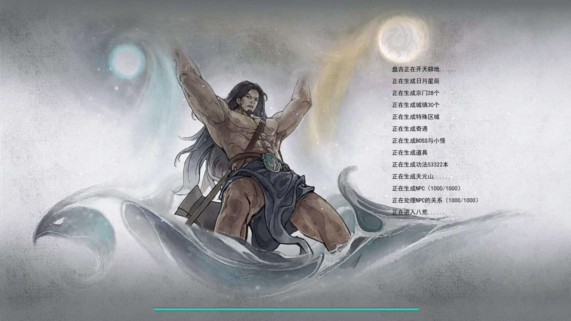 鬼谷八荒/Tale of Immortal(V0.8.2023.272)