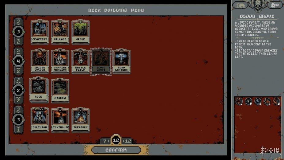 《循环勇者》游戏截图