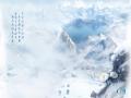 《仙剑奇侠传7》游戏截图-3小图