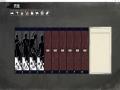 《武林志2》游戏截图-6小图