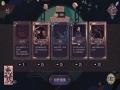 《玉言·离光》游戏截图-8小图