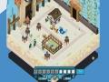 《迪奥拉玛塔防御》游戏截图-3小图