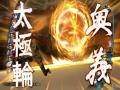 《英雄传说:闪之轨迹4》汉化截图-3小图
