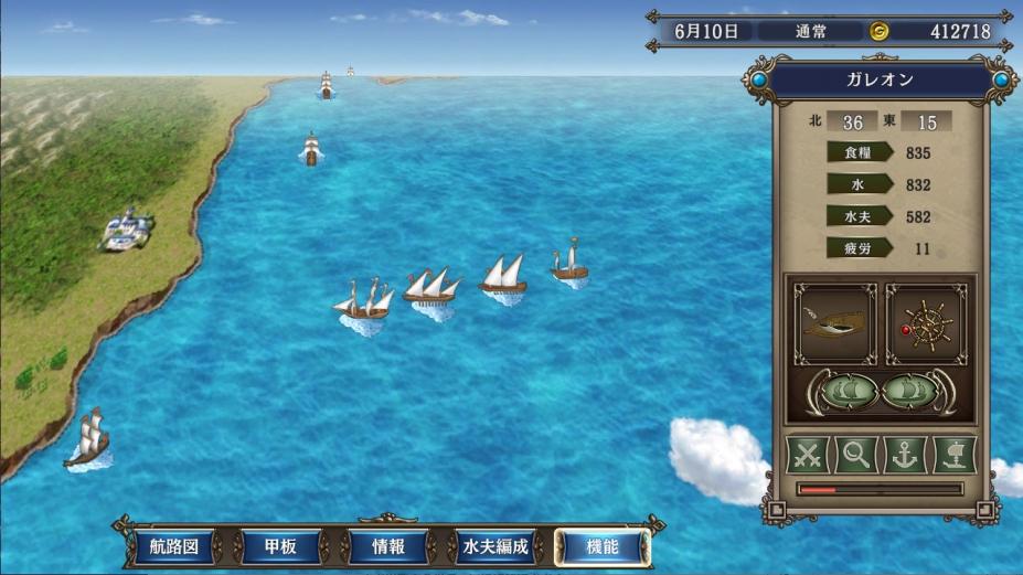 《大航海时代4威力加强版HD》游戏截图