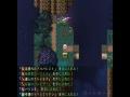《深渊探索者》游戏截图-5小图