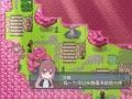 《樱下花期》游戏截图-2小图