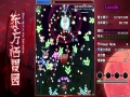 《东方栖霞园》游戏截图-5小图