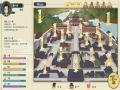 《古代人生》游戏截图-3小图