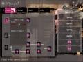 《灭亡之种:爱之巢穴》游戏截图-1小图