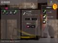 《灭亡之种:爱之巢穴》游戏截图-10小图