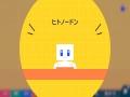 《第一次的游戏程式设计》游戏截图-2小图