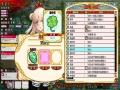 《豪杰战姬Gold》游戏截图2-5小图