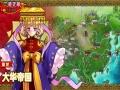 《豪杰战姬Gold》游戏截图2-1小图