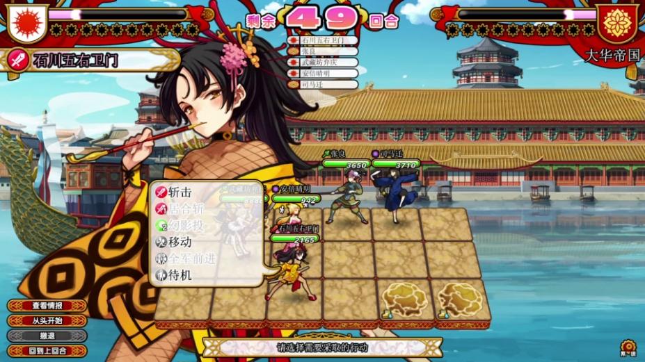 《英雄战姬Gold》游戏截图2