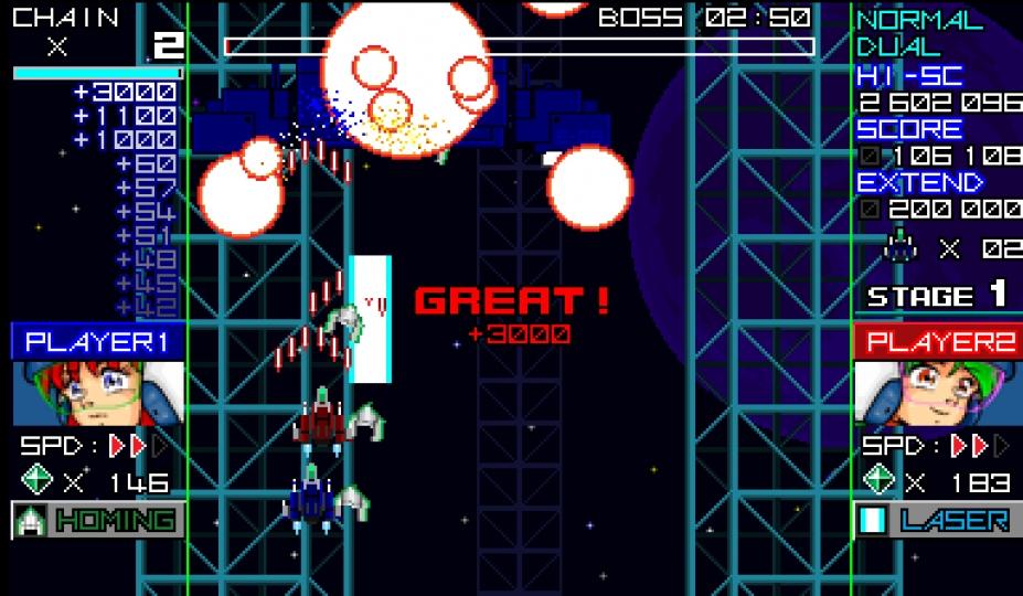 《怒火战机》游戏截图