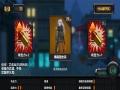 《熔铁奼女》游戏截图-2小图