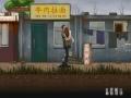 《最末路程:优游平台功路19号》游戏截图-1小图