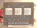 《第七号列车》游戏截图-5小图