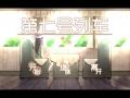 《第七号列车》游戏截图-1小图