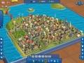 《Tinytopia》游戏截图-4小图