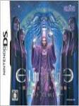 Elminage:暗之巫女与众神的戒指 REMIX汉化版